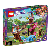 樂高積木Lego 41424 叢林救援基地