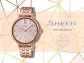 【時間道】CASIO |SHEEN 優雅簡約三眼仕女腕錶/全蜜桃金鋼帶(SHE-3064PG-4A)免運費