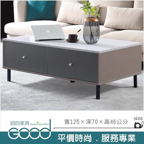 《固的家具GOOD》401-6-AM 布拉尼茶几