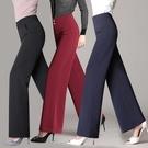 寬管西裝褲 直筒褲女士休閑垂感闊腿褲女長褲寬腿褲高腰大腳裙褲S-4XLGR241A快時尚