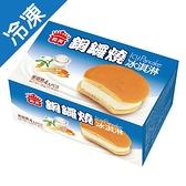 義美銅鑼燒冰淇淋-牛奶80gX4入【愛買冷凍】