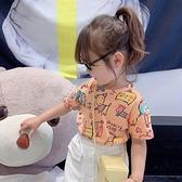 短袖寶寶兒童卡通T恤夏季打底衫童裝半袖上衣T女童【聚物優品】