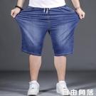 夏季加大碼牛仔短褲男寬鬆直筒胖子五分褲肥佬七分褲中褲男潮 自由角落