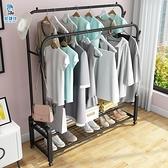 家用晾衣架落地臥室小型涼掛衣架子簡易宿舍室內摺疊收納曬衣服桿 母親節禮物