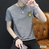 棉麻短袖T恤 夏季港風刺繡男士加肥大碼寬鬆亞麻潮流男裝上衣服 QX11533 『男神港灣』
