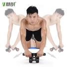 健腹輪腹肌初學者收腹減肚子瘦腰腹部運動馬甲線健身器材室內家用女男通用 快速出貨