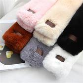 韓版圍巾冬季女仿獺兔毛圍巾秋冬季學生圍脖軟妹保暖交叉純色圍脖