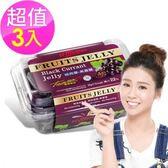 【U-May】優妹果凍 無添加系列-黑醋栗凍*3盒(15顆/盒)