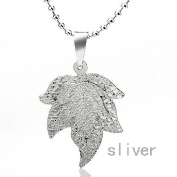 銀色仿真樹葉鈦鋼 男士女士項鏈/吊墜【魔小物】《現貨》