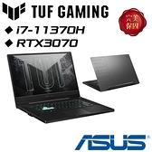 ASUS TUF Gaming FX516PR-0091A11370H 電競筆電 -御鐵灰