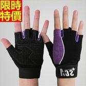 健身手套(半指)可護腕-防滑透氣柔軟舒適女騎行手套69v45[時尚巴黎]