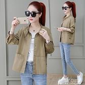 短款小外套女裝2021新款春秋季韓版寬鬆工裝百搭上衣服夾克棒球服 夏季新品