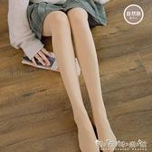 貓人絲襪女薄款秋款光腿瘦腿神器中厚連腳肉色黑色連褲襪打底褲晴天時尚