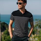 Polo短袖 男士polo衫 男短袖翻領條紋t恤 芊墨左岸