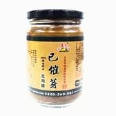 源順 100%已催芽純芝麻醬260公克/罐 -易碎品 不宜超商取貨