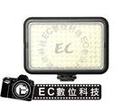 【EC數位】YONGNUO 永諾 攝像燈 LED攝影燈 新聞燈 SYD-1509 SYD1509 135顆LED燈 DV補光燈 可串聯