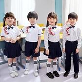 幼兒園園服兒童班服校服中小學生詩歌朗誦表演服裝大合唱團演出服 童趣屋