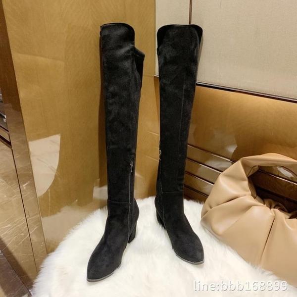 膝上靴 過膝長靴女彈力瘦瘦靴秋款冬天側拉鏈高跟顯瘦尖頭小跟長筒靴 城市科技