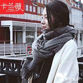 韓版圍巾 冬季長款韓國披肩學生加厚保暖圍脖