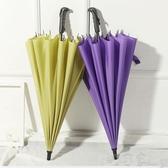 16骨素色彩虹傘長柄直桿傘防風傘晴雨傘商務傘 町目家