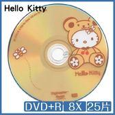 Hello kitty 蜜蜂小熊版 DVD+R 8X 25片桶裝 DVD 光碟