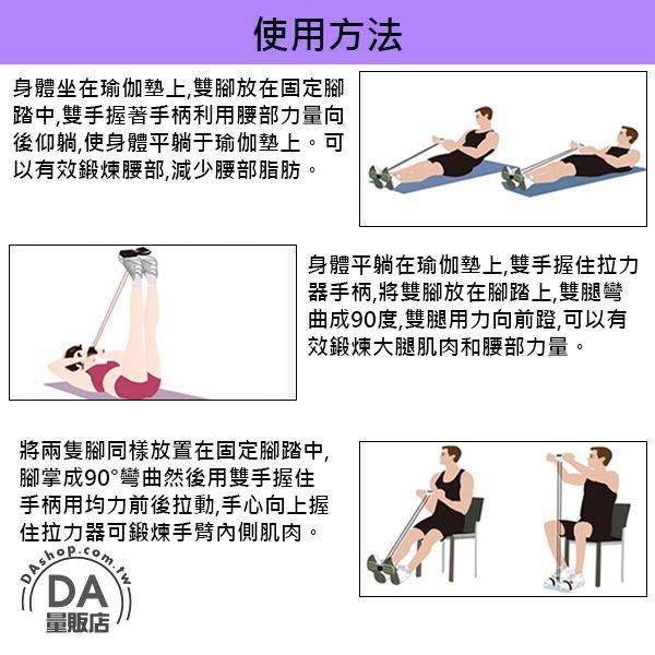 【運動3件任選88折】4條管 彈力繩 送運動涼感巾 瑜珈繩 腳踏 拉力器 拉力繩 健腹 減脂 美腿