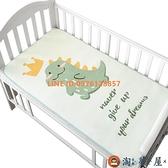 嬰兒涼席幼稚園兒童冰絲軟席子吸汗透氣寶寶嬰兒床涼席夏四季通用【淘夢屋】