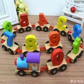 木質數字小火車幼兒童智力拼裝拖拉積木玩具車