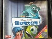 挖寶二手片-V05-033-正版VCD-動畫【怪獸電力公司】-迪士尼 國語發音(直購價)