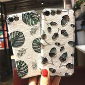 唯美樹葉蘋果iPhone7浮雕手機殼 6/8plus掛繩全包X保護套防摔軟殼『櫻花小屋』