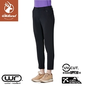 【Wildland 荒野 女 彈性輕薄抗UV九分褲《黑》】0A91319/防曬褲/運動褲/休閒褲/跑步