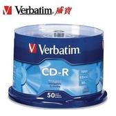 ◆免運費◆Verbatim 威寶 空白光碟片 藍鳳凰CD-R  52X 80min 700MB 空白光碟片 50P布丁桶X2  100PCS