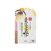 SANA 莎娜 豆乳美肌緊緻潤澤凝凍乳液面膜(25gx5片)【小三美日】