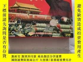 二手書博民逛書店VCD,2片裝罕見50周年 大型紀錄片 新中國大閱兵Y20447 中國人民解放軍 中國人民解