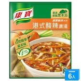 康寶濃湯自然原味港式酸辣46.6g x2x6【愛買】