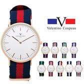 下殺2折起Valentino Coupeau 范倫鐵諾 簡約線條 大錶面帆布時尚女錶 男錶對錶情侶 送禮