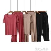 莫代爾睡衣女夏季薄款短袖九分褲純色彈力寬鬆簡約家居服兩件套裝 有緣生活館