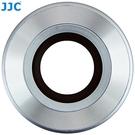 又敗家JJC黑銀Olympus副廠鏡頭蓋MZD 17mm自動鏡頭蓋f2.8 f/2.8 1:2.8同LC-37C自動鏡頭蓋LC37自動蓋自動前蓋