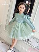 洋裝 女童連身裙2020新款春兒童童裝女大童春秋裙子小女孩超洋氣公主裙