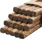 雞翅木筷子家用無蠟木質快子實木餐具—交換禮物