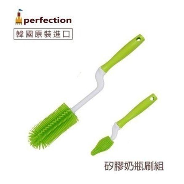 perfection 矽膠奶瓶刷(內附奶嘴刷1支)綠色[衛立兒生活館]