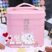 化妝包大容量便攜大號雙層收納盒手提化妝箱 全店88折特惠