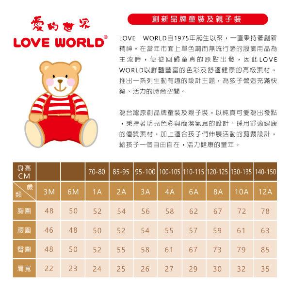 【愛的世界】純棉條紋拼色衣連褲/6M~2歲-台灣製- ★春夏連身