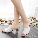 夏季韓版魚嘴涼拖鞋女外穿粗跟時尚女式高跟百搭一字拖鞋  【快速出貨】