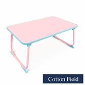 棉花田【卡樂】多功能輕巧折疊桌-4色可選粉色