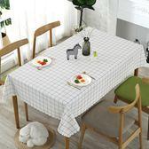餐桌布防水防燙防油長方形圓桌墊台布