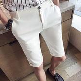 【雙11】五分褲男夏天西裝短褲薄款修身正韓中褲男士潮流純色5分西褲馬褲折300