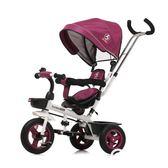 兒童三輪車腳踏車嬰兒手推車寶寶童車 Ctry10