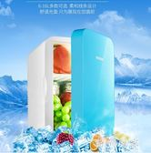 220V現代6L小冰箱迷你宿舍小型家用車載冰箱車家兩用制冷暖器 st3452『美好時光』