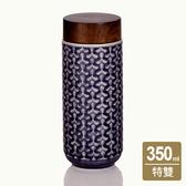 《乾唐軒活瓷》漢唐雄風隨身杯 / 大 / 特雙 /  灰藍 / 木紋蓋